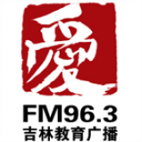 Radio Jilin Educational Radio 96.3