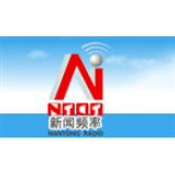Radio Nantong News Radio 97.0