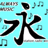 Radio Always Music Radio