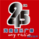 Radio Hainan Auto Music Radio 94.5