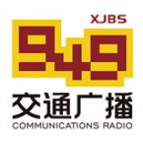 Radio Xinjiang Communications Radio 94.9