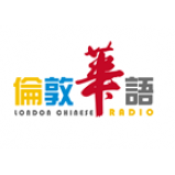 Radio London Chinese Radio