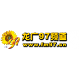 Radio Heilongjiang Channel 97