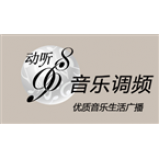Radio Zhejiang Music Radio 96.8