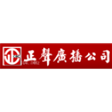 Radio Chengsheng Broadcasting - Music Web Radio