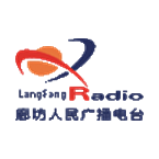 Radio Langfang Traffic & Story Radio 100.3