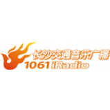 Radio Changsha 1061 iRadio Radio 106.1